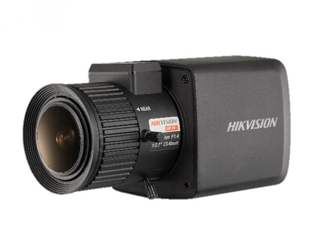 Аналоговая камера Hikvision DS-2CC12D8T-AMM