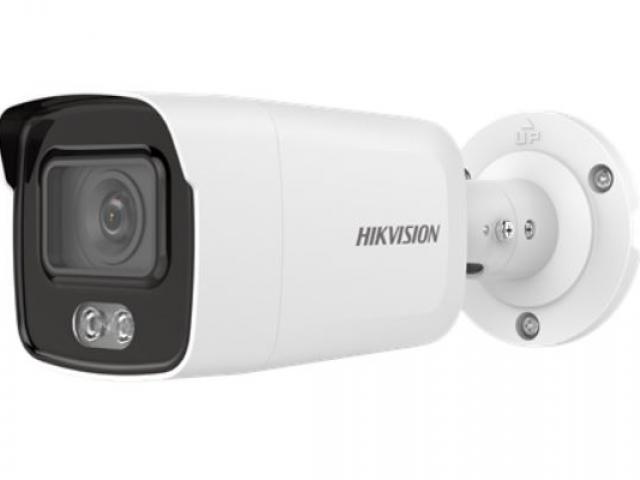Сетевая видеокамера Hikvision DS-2CD2047G1-L