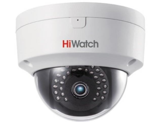 Купольная камера Hiwatch DS-I252S