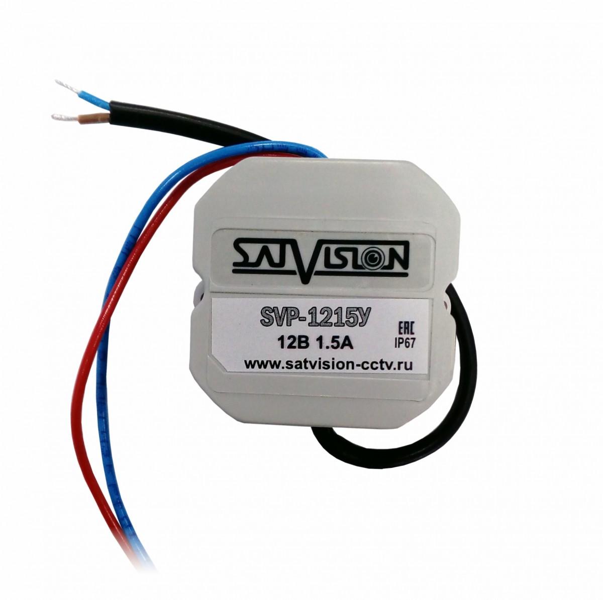 Блок питания Satvision SVP-1215У