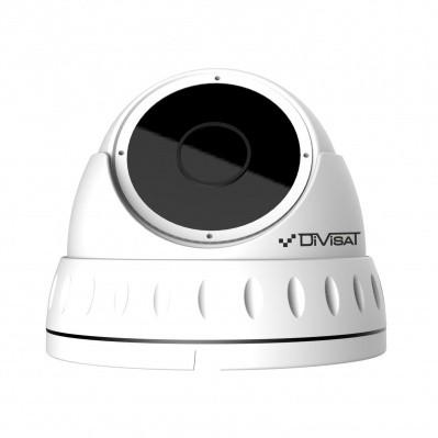 IP-видеокамера Divisat DVI-D221 v3.0 2Мп 2.8мм