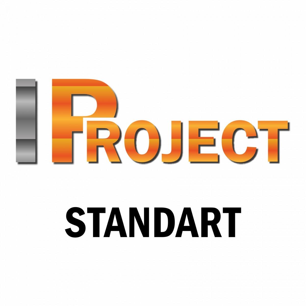 Программное обеспечение Satvision IProject Standart (сторонние бренды)