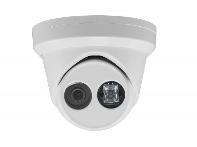 IP-видеокамера Hikvision DS-2CD3325FHWD-I