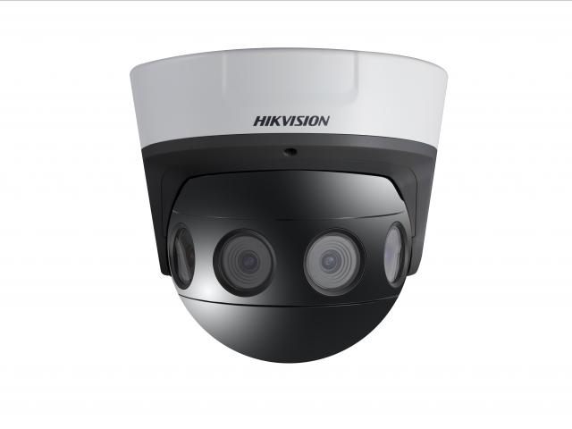 Уличная IP-камера Hikvision DS-2CD6984G0-IHS