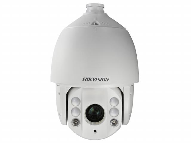 Поворотная IP-камера Hikvision DS-2DE7220IW-AE