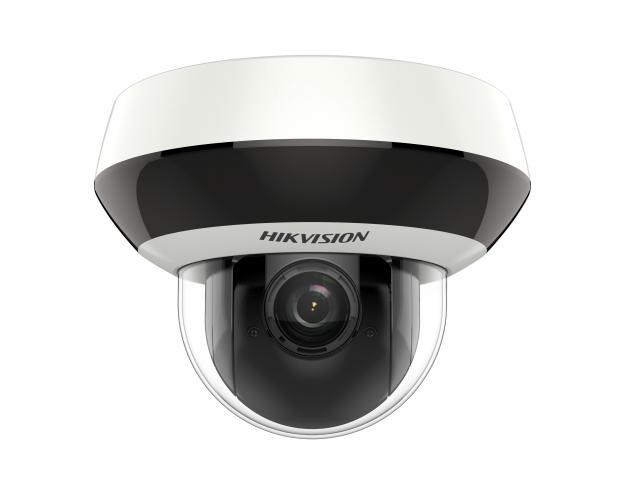 Поворотная IP-камера Hikvision DS-2DE2A404IW-DE3/ZK