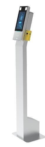 Напольная стойка EP-S31-W-NB
