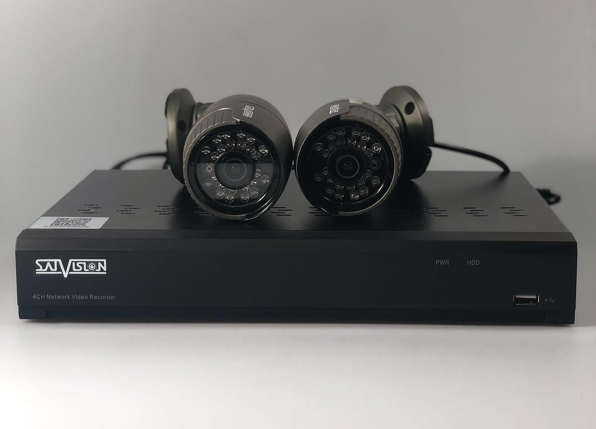 Комплект 2-х уличных AHD камер с видеорегистратором - SVC-S192SL
