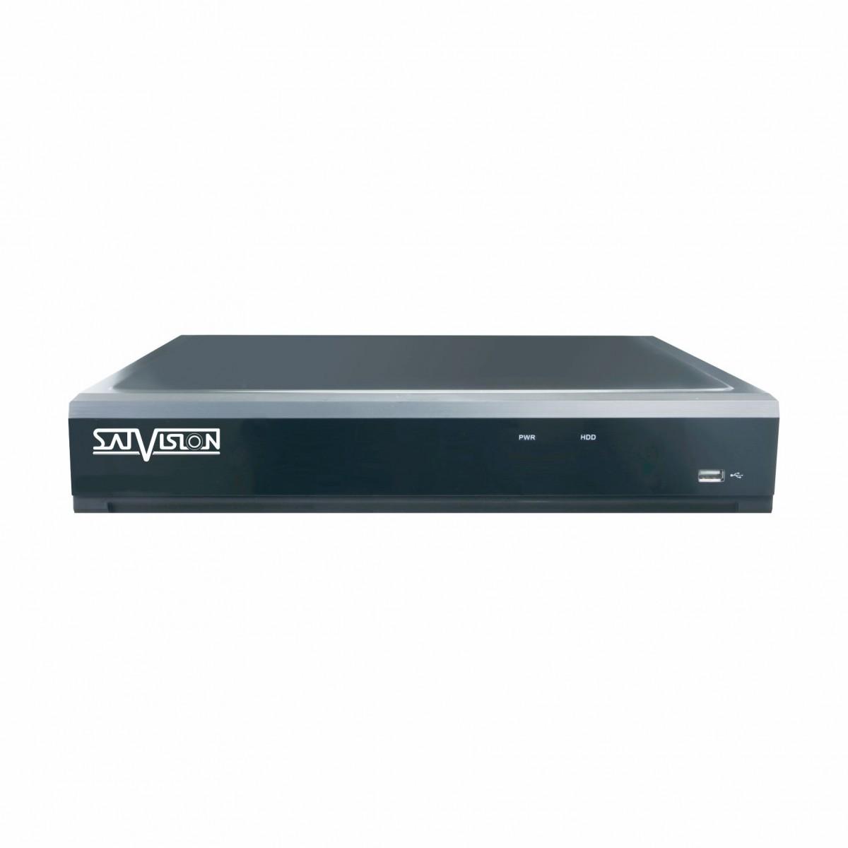 Комплект 2-х уличных IP камер с видеорегистратором - SVI-S123SD