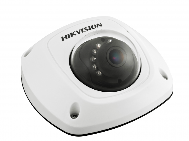 IP-видеокамера Hikvision DS-2CD2542FWD-IS