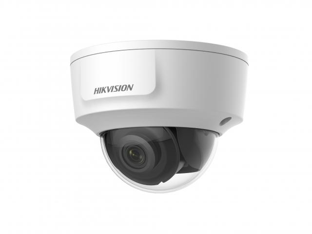 IP-видеокамера Hikvision DS-2CD2125G0-IMS