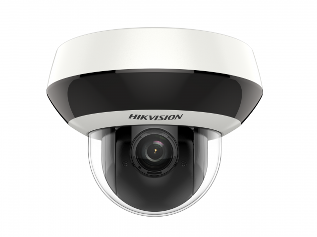 IP-видеокамера Hikvision DS-2DE2A204IW-DE3