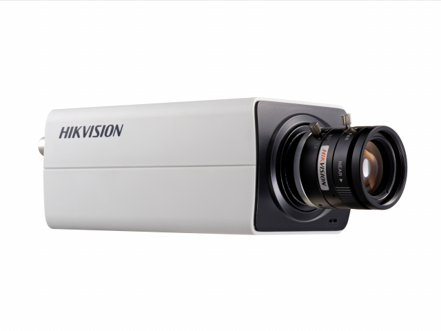 IP-видеокамера Hikvision DS-2CD2821G0