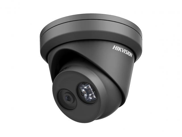 IP-видеокамера Hikvision DS-2CD2383G0-I