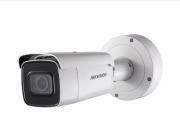 IP-камера Hikvision DS-2CD3645FWD-IZS