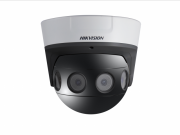 Уличная IP-камера Hikvision DS-2CD6924F-IS/NFC