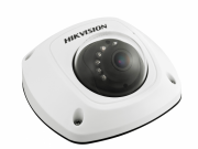 IP-видеокамера Hikvision DS-2CD2542FWD-IWS